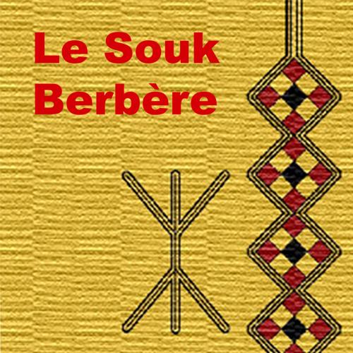 souk_berbere